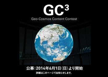 gc3_top_005.jpg